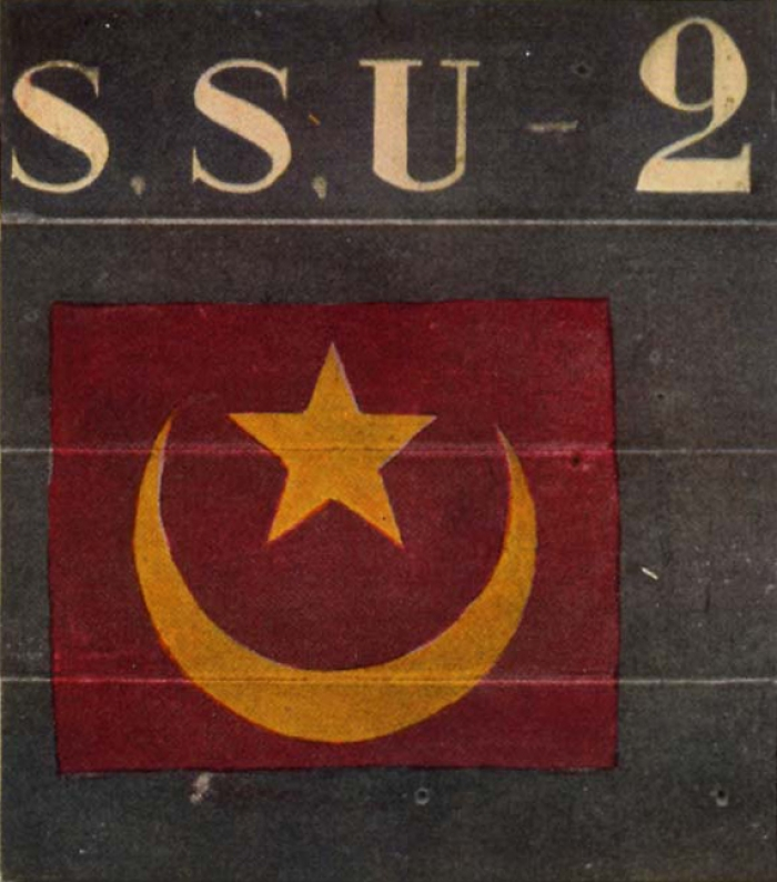 Section Two (SSU 2)